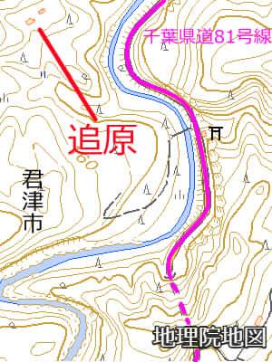 追原廃集落概要地図